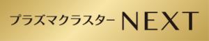 icon-pci-next